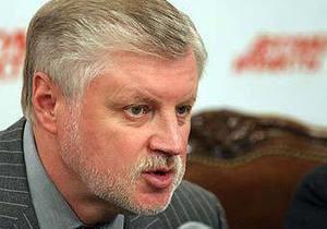 Миронов: Черноморский флот не угрожает суверенитету Украины