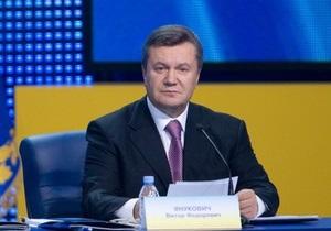 Янукович: Украина неуклонно движется по пути евроинтеграции
