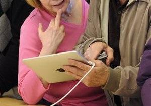 Первый национальный можно будет смотреть на iPad