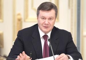 Янукович поддержал идею Кравчука по механизму изменения Конституции