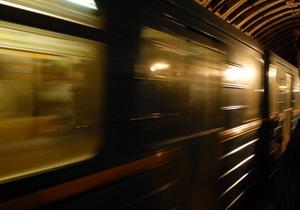 В киевском метро произошел разрыв поезда