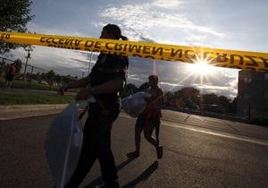 В США семьи жертв колорадского стрелка получили компенсацию