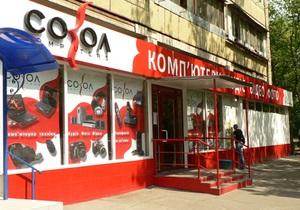 Правоохранители блокировали магазин одного из крупнейших интернет-ритейлеров Украины