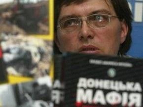 Суд изменил приговор издателю книги Донецкая мафия Борису Пенчуку