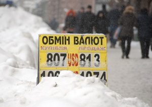 Каждый третий украинец считает доллар самой надежной валютой - опрос