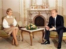 Россия и Украина согласовали меморандум по газу