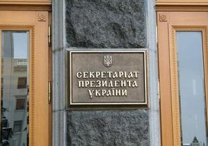 Янукович приступил к исполнению обязанностей Президента