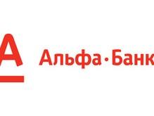 Ставка по облигациям Альфа-Банка (Украина) серий F, G установлена на уровне 16% и 15% соответственно.