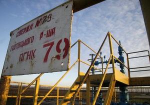 Запасы сланцевого газа в Украине не столь огромны, как предполагалось - Минприроды