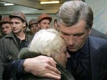 Визит Ющенко в Енакиево отменен