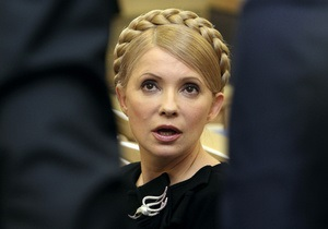 Партия регионов: Тимошенко должна сама уйти в отставку