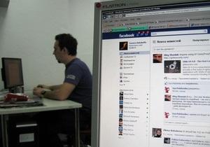 В США Facebook обогнал Google и стал самым популярным сайтом