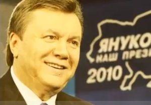 Януковича высмеяли в популярном американском шоу