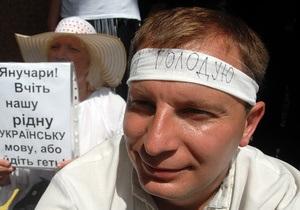 Протестующие под Украинским домом прекратили голодовку