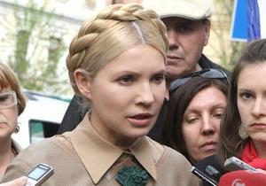 Тимошенко: Вместо уголовного дела следователи должны выдать мне орден