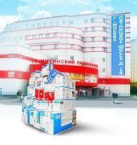В Митино открылся магазин картриджей ВИПКРАСКИ