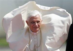 Немецкие епископы призвали Папу Римского отменить целибат