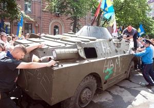 В ГАИ заявили, что не сопровождали бронемашину во время митинга оппозиции