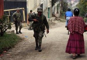 Один из департаментов Гватемалы объявил осадное положение из-за нападений мексиканских банд