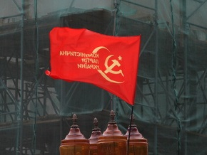 СБУ: Компартия в Украине должна быть запрещена