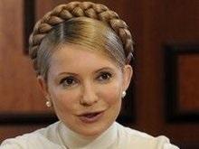 Тимошенко едет в Москву только для обсуждения вопроса поставок газа