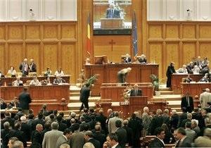 В Румынии из-за опечатки в законе снизили НДС