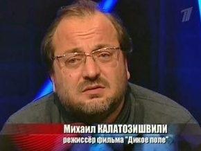 Завтра в Москве похоронят режиссера Михаила Калатозишвили