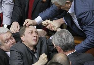 Дело о драке в Раде: Доний заявил, что генпрокурор вводит в заблуждение общественность