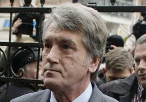 Наша Украина - Ющенко - Соратники Ющенко заявили о потере Бондарчуком какой-либо власти в Нашей Украине
