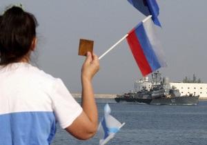 Источник: Россия требует отдать ЧФ Ялтинский маяк