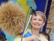 Тимошенко: Земледелие в Украине может стать национальной идеей
