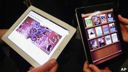 Тайваньская фирма спорит с Apple о правах на бренд iPad
