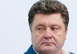 Украинские политики должны объединиться вокруг идеи евроинтеграции - Порошенко
