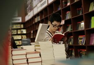 В Великобритании назвали номинантов на самое глупое название книги
