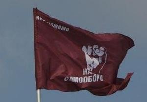 Политические репрессии: Самооборона заявила, что неизвестные пытаются отменить ее брифинг для дипломатов