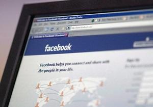 Атака на Facebook: на страницах пользователей появились оскорбления и порнография