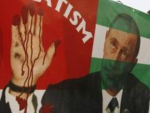 The Washington Post: Путин - это отнюдь не Гитлер