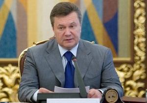 Украинские власти назвали десять проектов национального значения