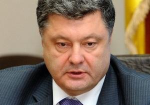 Порошенко: Ни с одной страной Евросоюз не имеет такого масштабного соглашения, как с Украиной