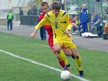 Евро-2008: Горькая победа украинских юниоров