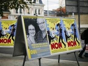 Швейцарцы проголосовали против легализации марихуаны