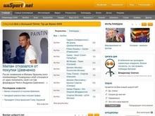 Запущен обновленный спортивный сайт uaSport.net