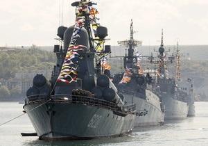 Всемирный конгресс украинцев считает ратификацию соглашений о ЧФ РФ неконституционной