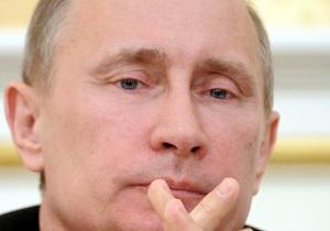 Путина вновь уличили в неверных подсчетах -  приписал  России лишние 160 млрд долларов