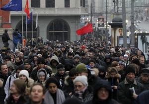 Участники митинга в Москве встретили националистов выкриками Провокаторы!