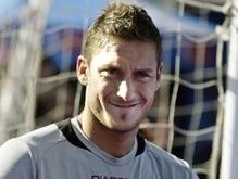 Тотти вернется в футбол через четыре месяца