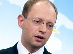 Яценюк рассказал, как поступить с ОПЗ