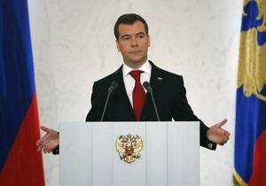 Медведев призвал не драматизировать ситуацию с отъездом молодых ученых за рубеж