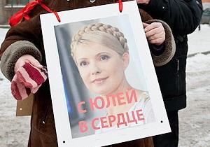 Зарубежные и украинские врачи начали обследование Тимошенко