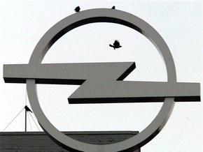 Китай подал предложение на покупку Opel